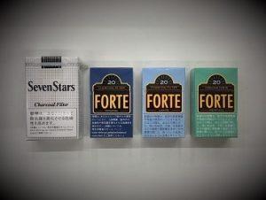 コンビニタバコ安いフォルテシリーズ