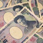 コンビニATMで両替するやり方紹介|機能を使って千円札GET!
