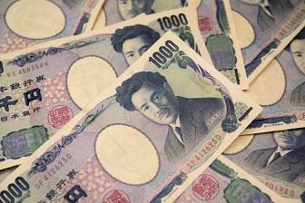 コンビニATM一部両替千円札