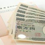 コンビニATM通帳