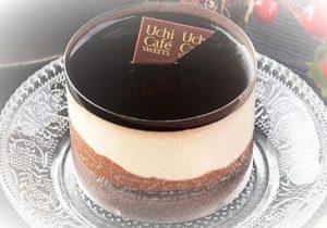 コンビニバレンタインスイーツウチカフェレモン&バーベナ香るチョコレートケーキ