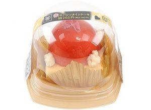 コンビニバレンタインスイーツミニストップ赤のバレンタインケーキ