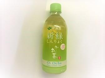 お~いお茶新緑