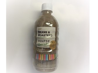 コーヒーペットボトル新商品ビーンズ&ロースターズマイルドラテ