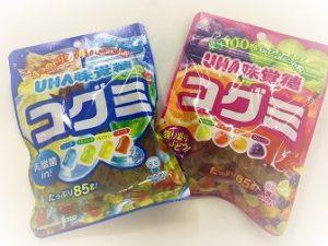 スナック菓子人気味覚糖おすすめグミ