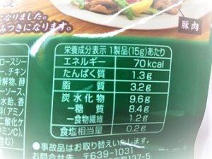 スナック菓子人気成分表示