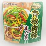 スナック菓子で人気上昇中の惣菜のまんまに青椒肉絲が登場!