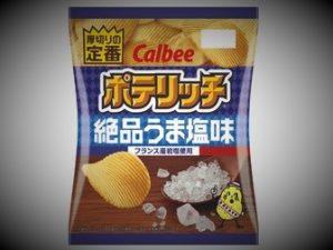 ポテリッチ新発売香味チキンとごま油味うま塩画像