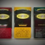 女性向けタバコ銘柄にもリトルシガーという選択肢|ハーベスト