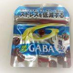 GABAチョコ塩ミルク
