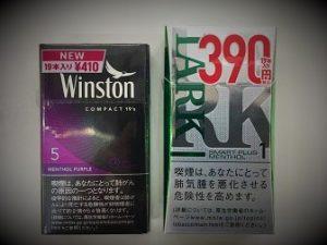 19本入タバコ