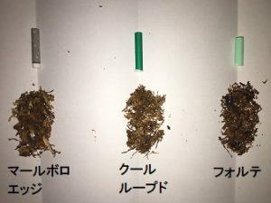 タバコ葉の量比較