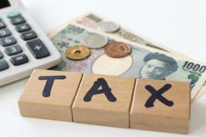 リトルシガー税金