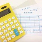 コンビニバイト時給の平均はこれくらい|算出方法や考え方をご紹介