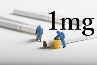 コンビニタバコ1ミリ