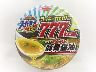 コンビニカップ麺新作ラッキーカロリー777