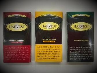 女性タバコ銘柄ハーベストスーパースリム
