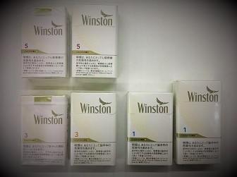 ウィンストンキャスターホワイト